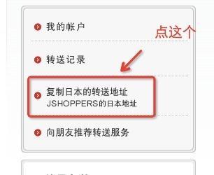 日本亚马逊海淘Kindle Paperwhite 教程攻略(下单+转
