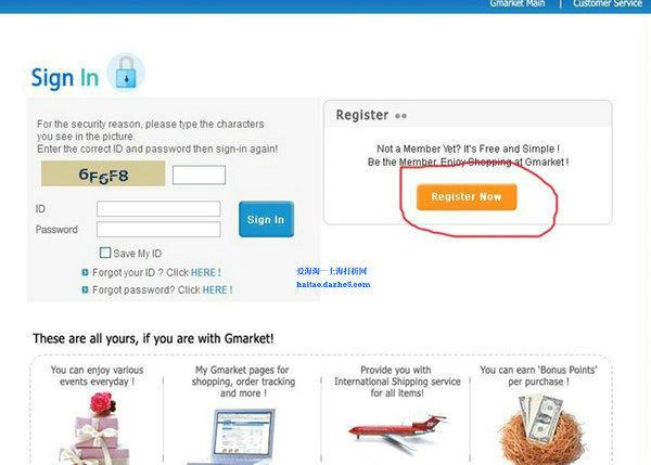 韩国gmarket网站购物攻略