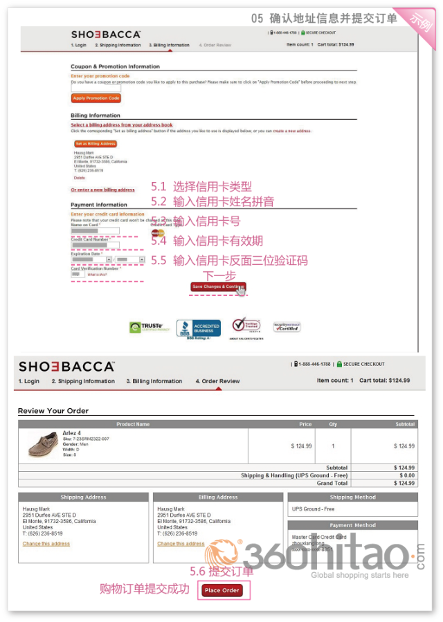 美国箱包鞋购物网站shoebacca海淘攻略