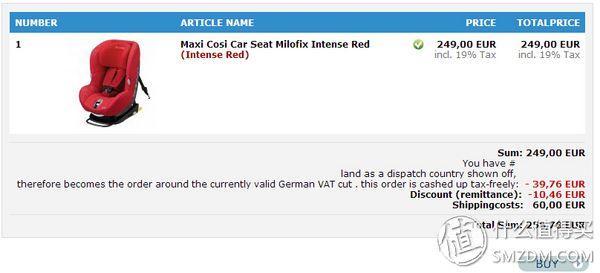 MAXI-COSI 迈可适 milofix 米洛斯 儿童汽车安全座椅