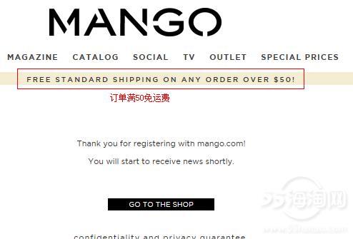 MANGO官网海淘攻略购物流程